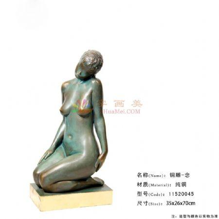 11520045纯铜人物动物形态关公龙麒麟艺术手工雕塑