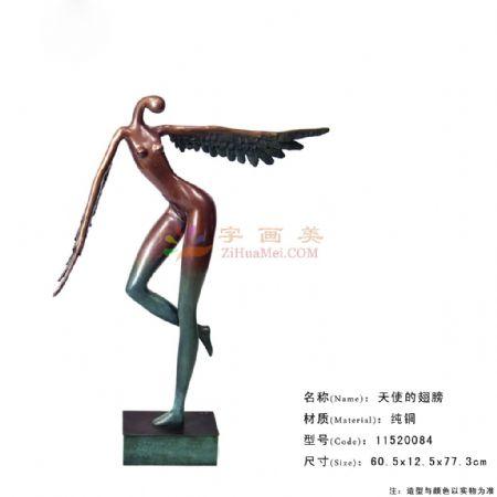 11520084纯铜人物动物形态关公龙麒麟艺术手工雕塑