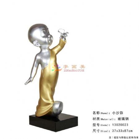13020023尺寸:37x33x87cm玻璃钢材质人物形态艺术马头动物彩色铁艺透明树脂雕塑