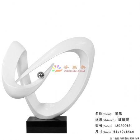 13020065尺寸:64x40x64cm玻璃钢材质人物形态艺术马头动物彩色铁艺透明树脂雕塑