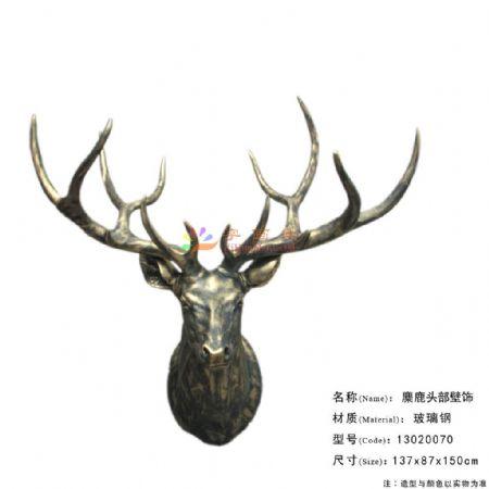 13020070尺寸:137x87x150cm玻璃钢材质人物形态艺术马头动物彩色铁艺透明树脂雕塑