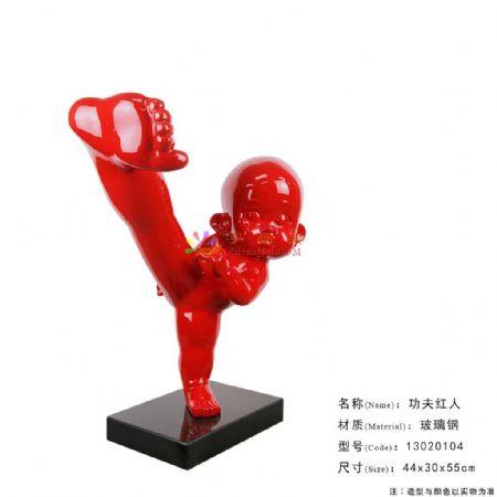 13020104尺寸:44x30x55cm玻璃钢材质人物形态艺术马头动物彩色铁艺透明树脂雕塑