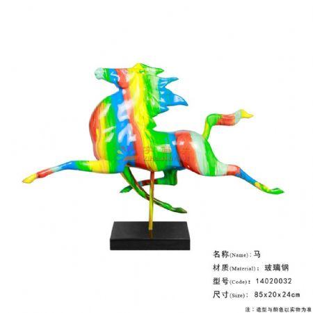 14020032尺寸:85x20x24cm玻璃钢材质人物形态艺术马头动物彩色铁艺透明树脂雕塑