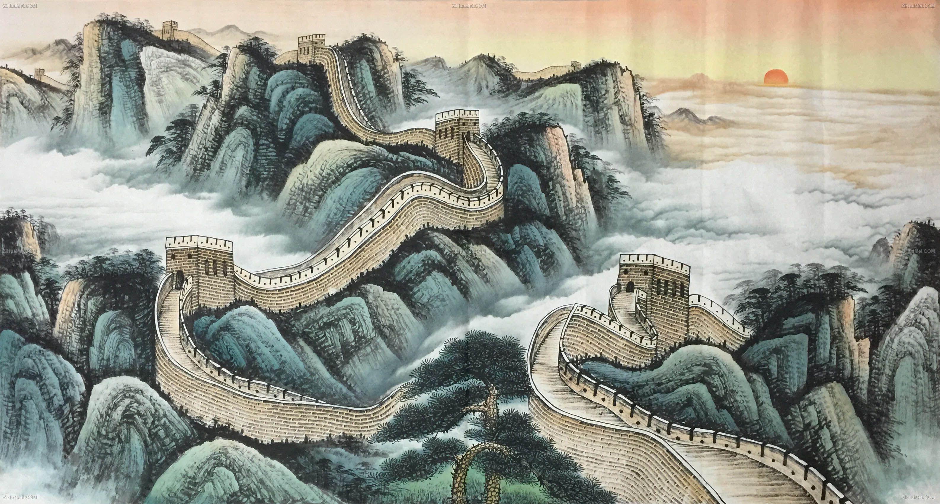 万里长城 手绘 手工 山水国画