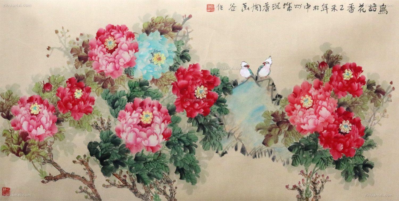 鸟语花香 手绘 手工 花鸟画