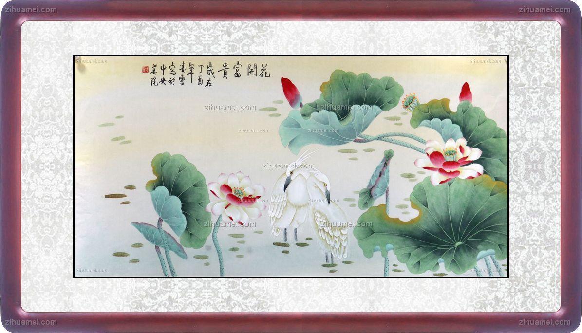 凌雪 工笔画 花开富贵 手绘 手工 国画