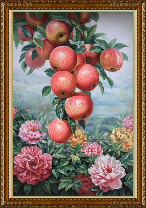 苹果与牡丹油画写实