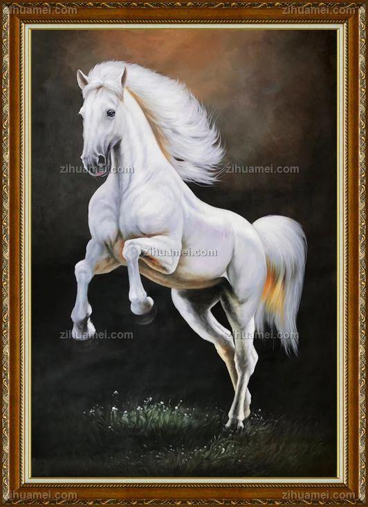 白马图手绘写实油画
