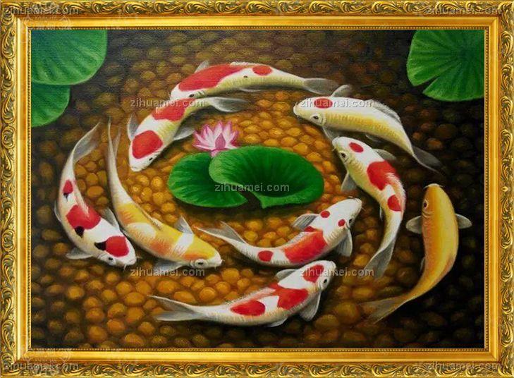 九鱼图 荷花 和谐 美满 团团圆圆 中式油画
