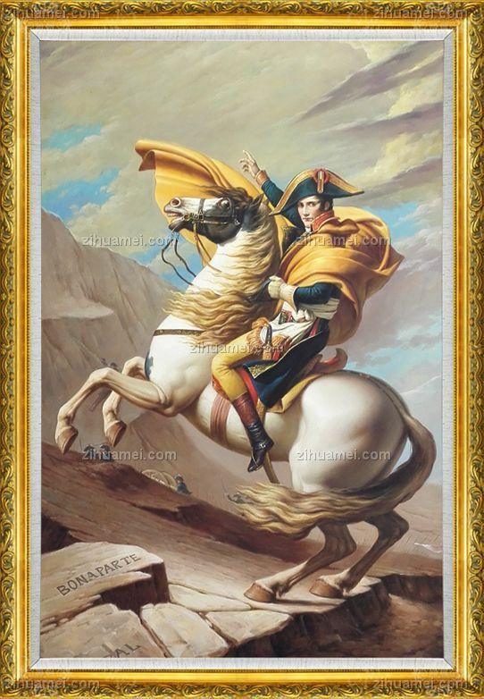 世界名画油画 欧式油画 拿破仑
