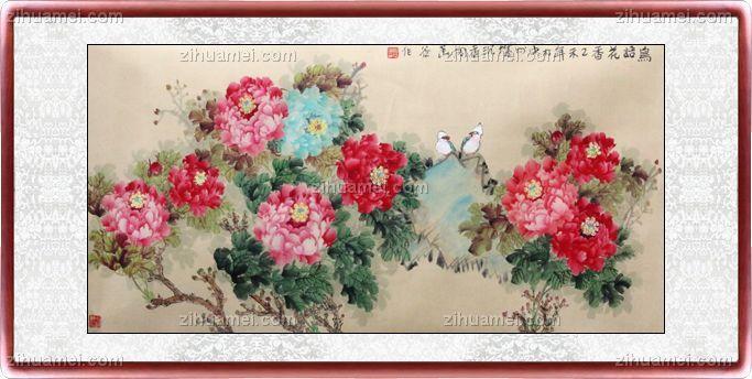 鸟语花香 手绘 花鸟画
