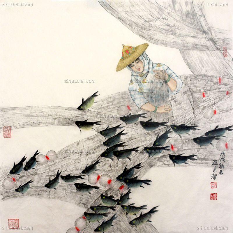 年年有余,张惠斌的关门弟子温素洁