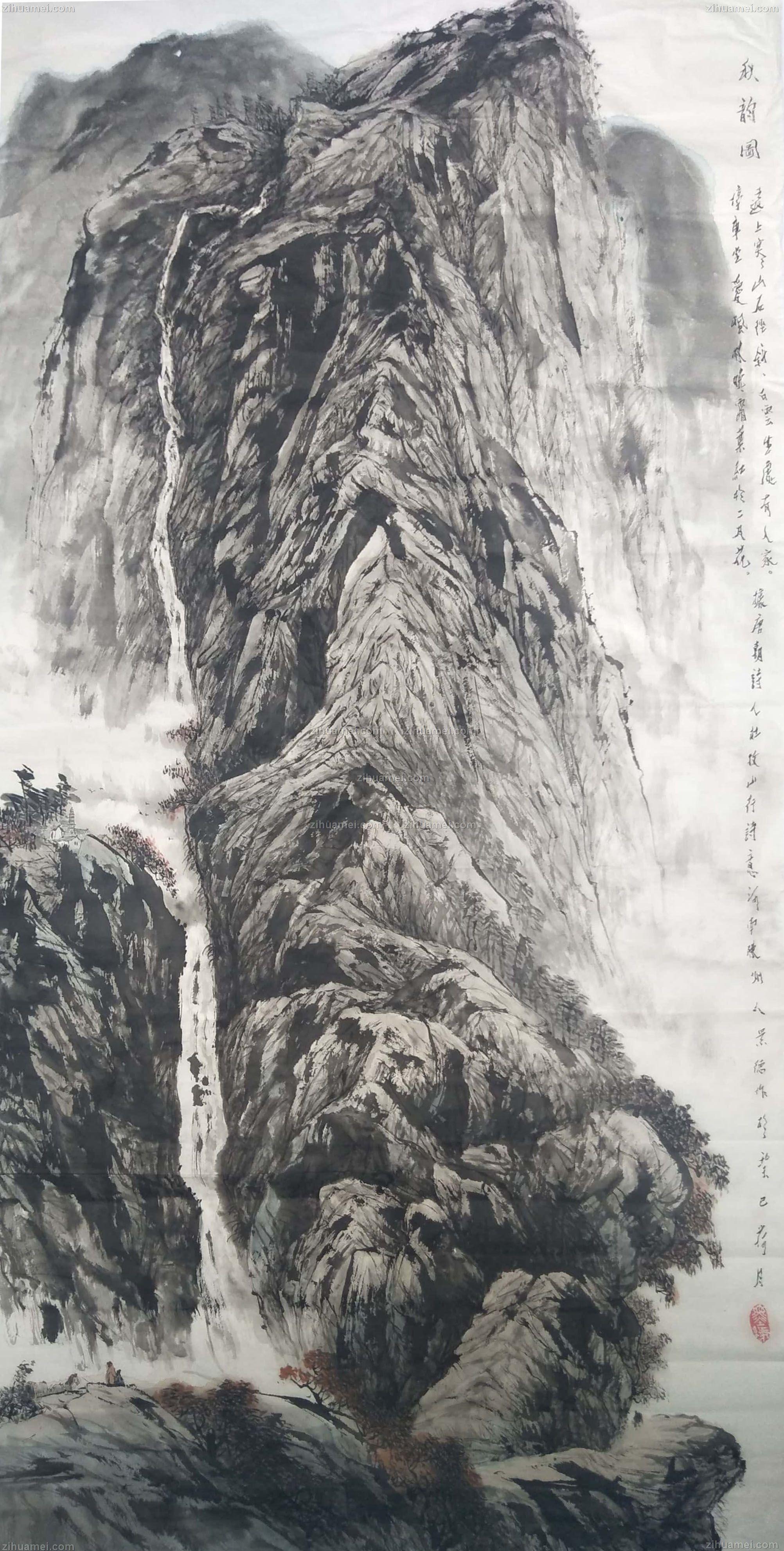 国家山水画