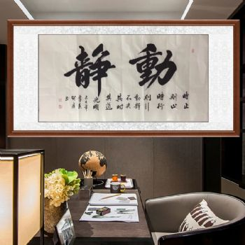 Hu Xianyong, a member of Chinese Calligraphers and Painters Association, drew calligraphy works by hand适合书房的书法作品