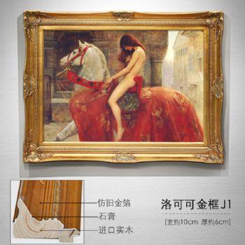 欧式手绘油画人物马背上的Godiva夫人挂画客厅壁画玄关装饰画定制欧式油画手绘