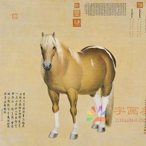 故宫名画动物