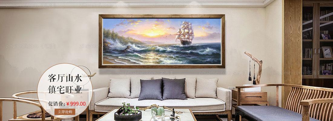 纯手绘油画客厅卧室挂画餐厅壁画书房手绘欧式装饰画 帆船