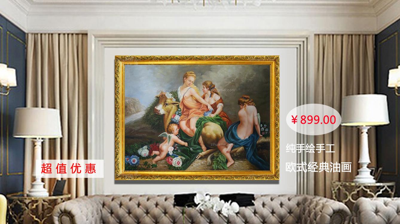 欧式经典油画 纯手绘手工 仙女 天使 金牛 线条框