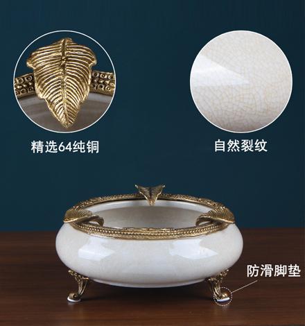 美式陶瓷配铜雪茄烟灰缸