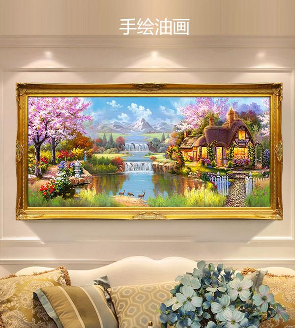 低调奢华美式手绘挂画客厅装饰画餐厅壁画欧式托马斯玄关风景油画