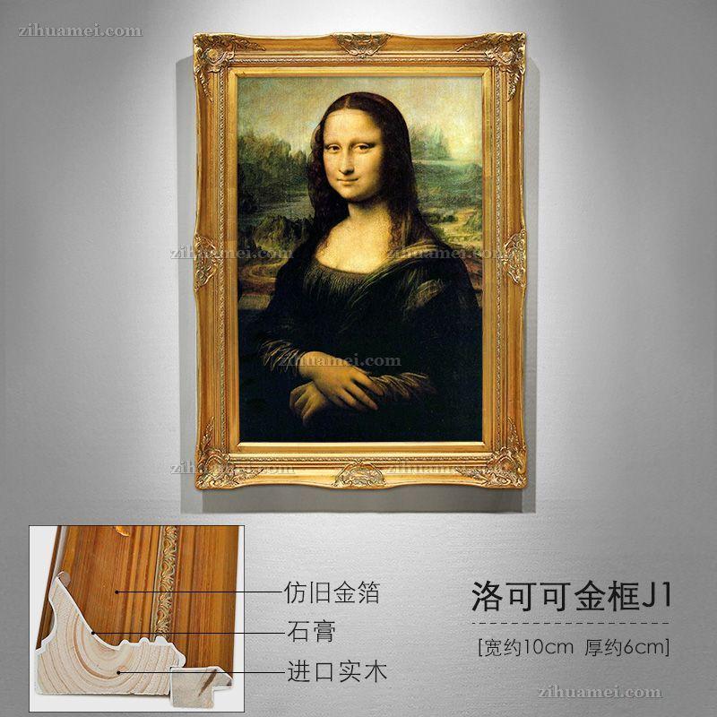 手绘油画世界名画