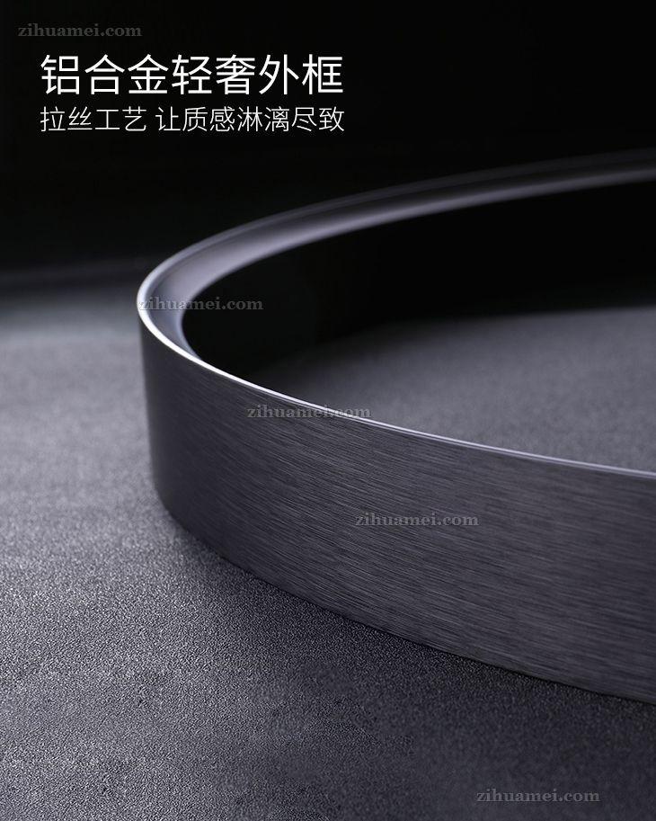黑色铝合金金属外框