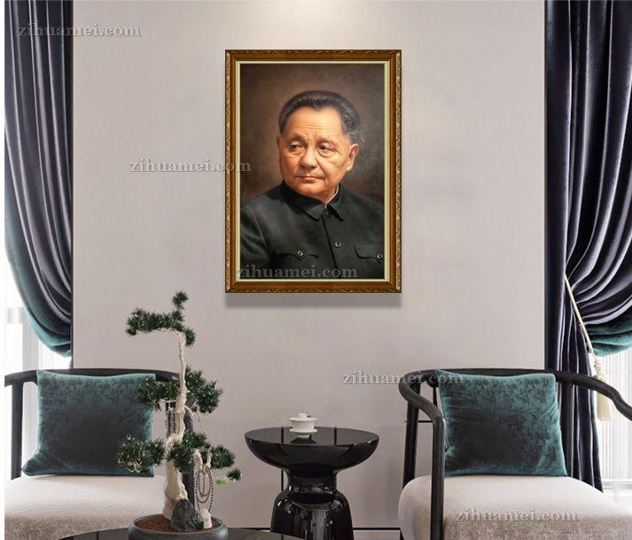 肖像油画邓小平