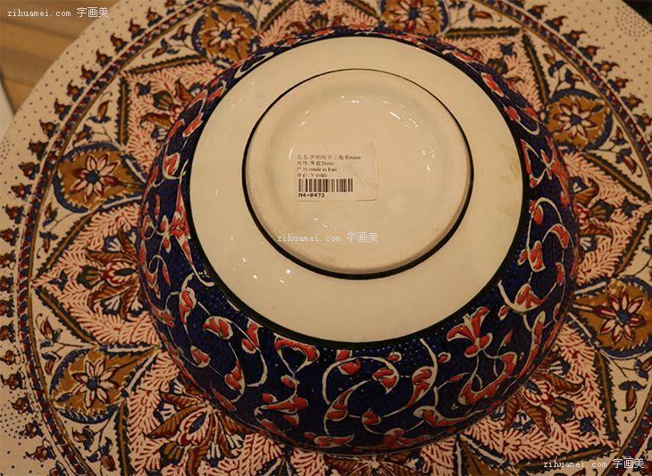 伊朗波斯纯手工艺品摆件米娜mina陶瓷酒壶花瓶果盘