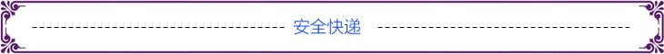 www.zihuamei.com字画美