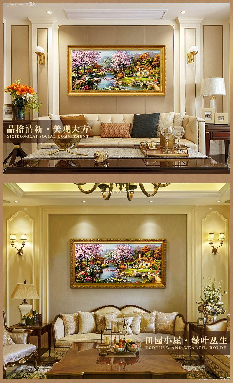 2013年办公室风水_优美的环境梦幻的境界美式手绘挂画客厅装饰画餐厅壁画欧式 ...