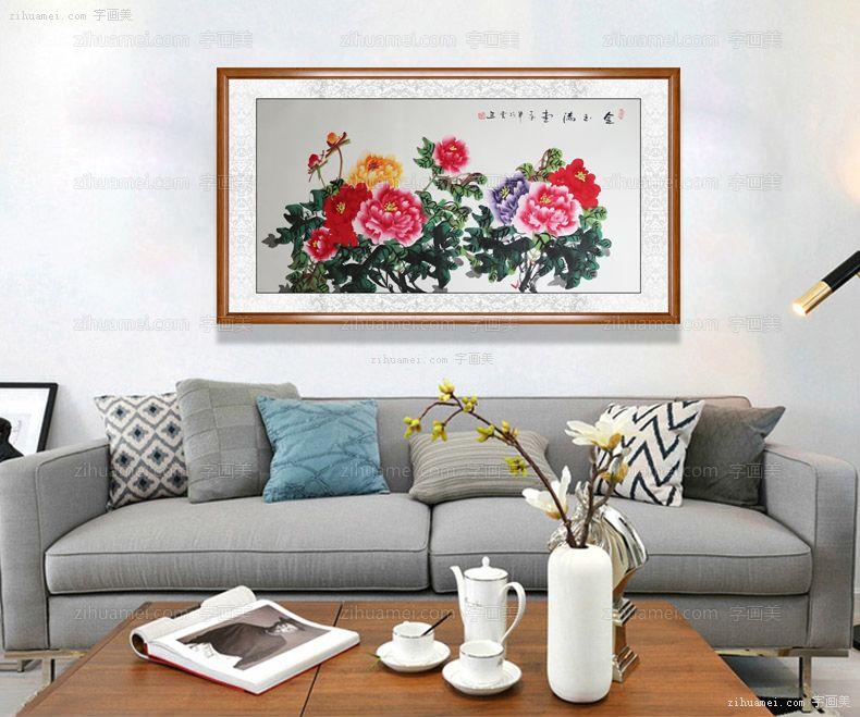 客厅挂画国画牡丹