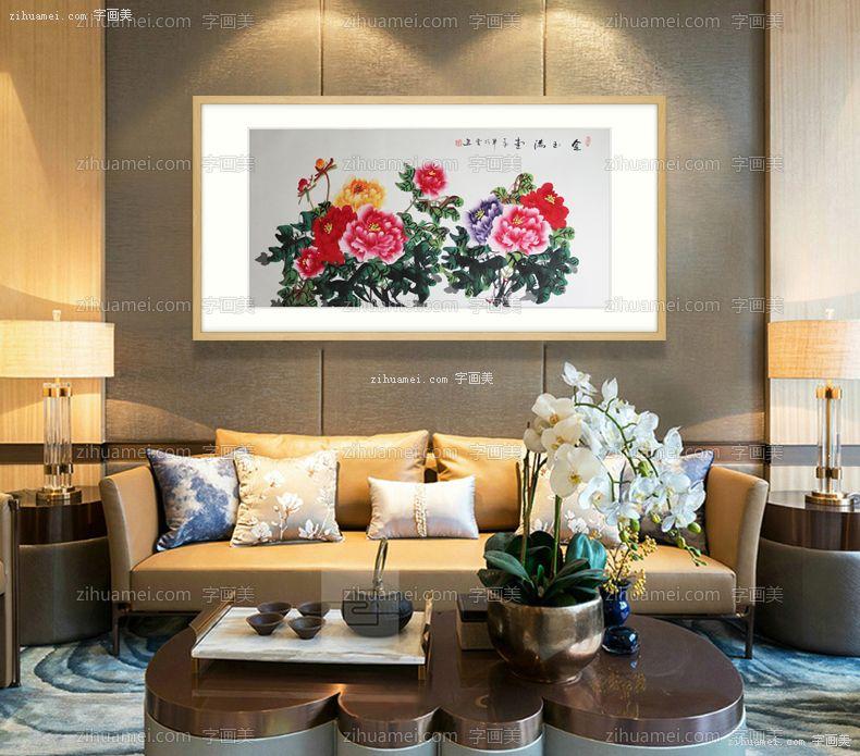 酒店挂画手绘牡丹