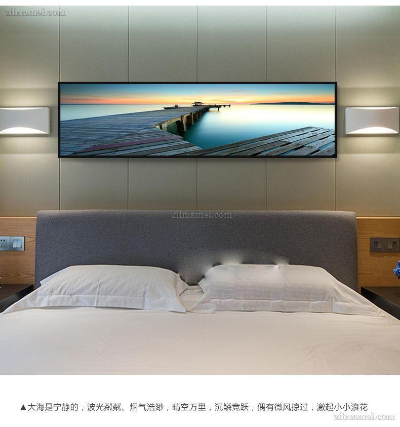 床头现代挂画