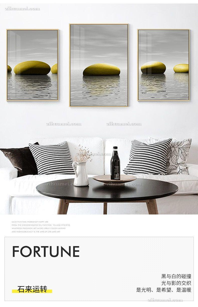 适合客厅的装饰画