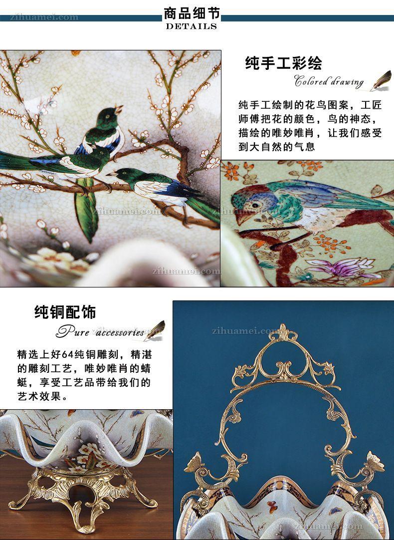 陶瓷配铜摆件